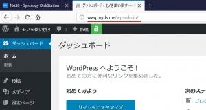 WordPressログイン完了