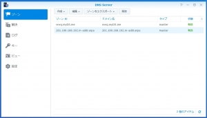DNS Server設定終了|DSM