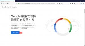Seach Console|Google