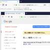 Search ConsoleとAnalyticsの連携~Google
