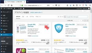 """Google XML Sitemaps""プラグイン|WordPress"