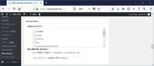 [Excluded Items]|XML-Sitemap/WordPress