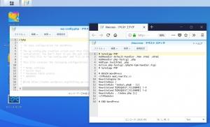[テキストエディタ]で複数ファイルを並べて編集|DSM