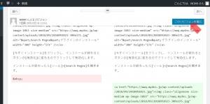 リビジョンの操作|WordPress