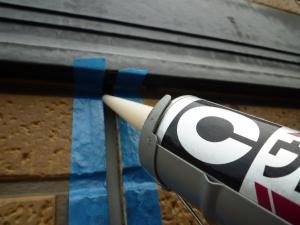 コーキング材注入|雨漏り対策~外壁の修理