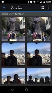 DS Photoアプリでアルバム閲覧|Photo Stationを使う
