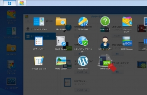 「VPN Sever」の起動|VPN Serverを使う