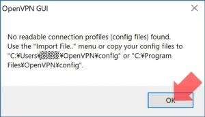 設定方法のダイアログ|VPN Serverを使う