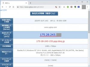 確認くん|VPN Serverを使う