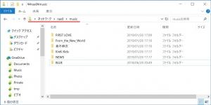 DS218jに音楽データをコピー|Audio Stationを使う