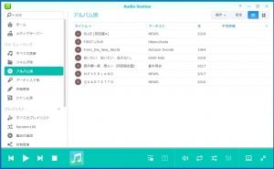 「アルバム別」表示|Audio Stationを使う