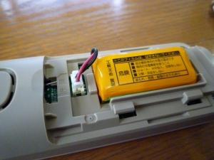 バッテリー格納|コードレス電話機VE-GD25DL