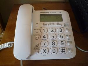 親機設置完了|コードレス電話機VE-GD25DL