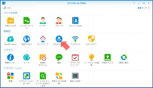 「DHCP Server」を開く1|DHCP Serverを使う~DiskStation DS218j