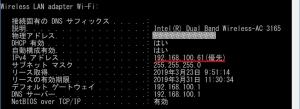 DHCPサーバー変更前|DHCP Serverを使う~DiskStation DS218j