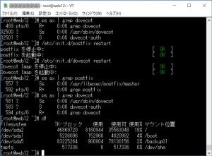 CUI画面|TelnetやSSHでDSMにアクセスする~DiskStation DS218j