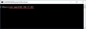 コマンドプロンプトでSSH接続|TelnetやSSHでDSMにアクセスする~DiskStation DS218j