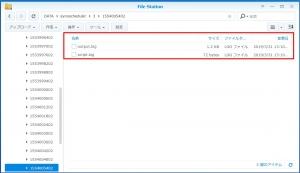出力結果2|タスクスケジューラを使う~DiskStation DS218j