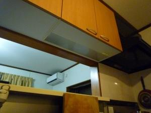 システムキッチンの照明|LED電球 レフランプ形 E17 50形~オーム電機