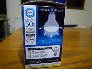 仕様|LED電球 レフランプ形 E17 50形~オーム電機