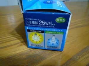東芝 E-CORE(イー・コア) LED電球仕様|LED電球 レフランプ形 E17 50形~オーム電機