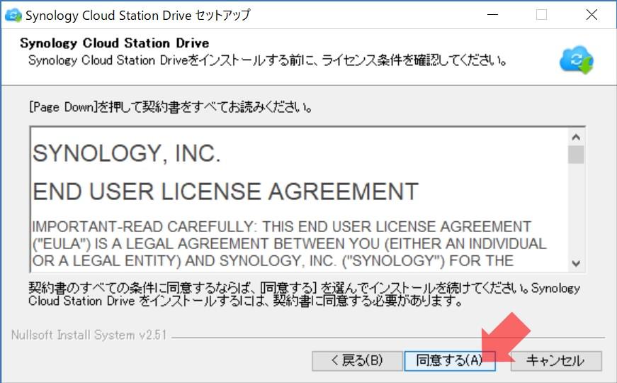 Cloud Stationでクラウド構築(1)~DiskStation DS218j   モノを使い倒す