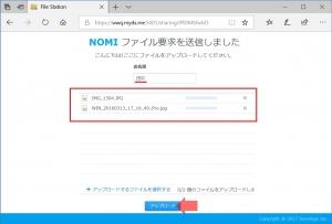 ファイルアップロード|『超便利』NASのフォルダに簡単にアップロードさせる方法~DiskStation DS218j