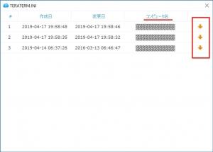以前のバージョンのリスト|Cloud Stationでクラウド構築(2)~DiskStation DS218j