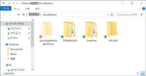 同期フォルダ|『超便利』NASのフォルダに簡単にアクセスさせる方法(2)~DiskStation DS218j