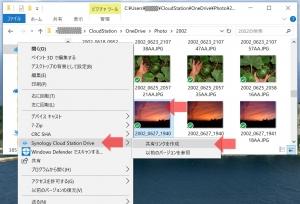 共有リンクを作成|『超便利』NASのフォルダに簡単にアクセスさせる方法(2)~DiskStation DS218j