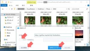 共有リンクを表示|『超便利』NASのフォルダに簡単にアクセスさせる方法(2)~DiskStation DS218j