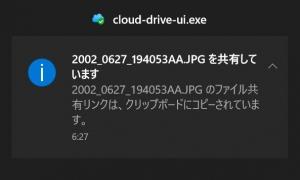 共有リンクの通知|『超便利』NASのフォルダに簡単にアクセスさせる方法(2)~DiskStation DS218j