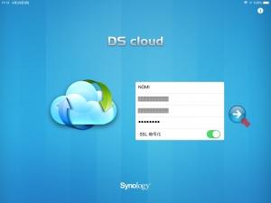 "iOS版""DS cloud""接続設定|Cloud Stationでクラウド構築(3)~DiskStation DS218j"