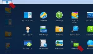 VPN Serverを開く|VPN Serverで自宅にVPN接続(L2TP/IPSec編)~DiskStation DS218j