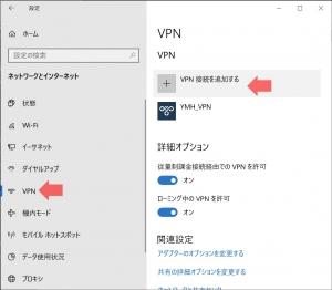 VPN設定の追加|VPN Serverで自宅にVPN接続(L2TP/IPSec編)~DiskStation DS218j