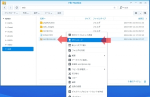 "wordpress.zipをダウンロード|WordPressテーマ""Luxeritas""のアップデート"