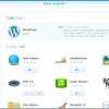 プラグインのアップデート|WordPressの4から5へのアップデート