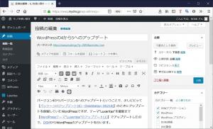 Classic Editor画面|Classic Editorプラグイン~WordPress