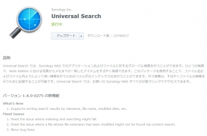 """Universal Search""