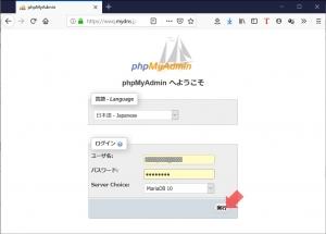 phpMyAdminへログイン|Query Monitorプラグイン~WordPress