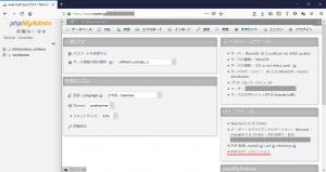 phpMyAdminのステータス|Query Monitorプラグイン~WordPress