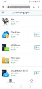 パッケージセンター|DSM mobileを使う~DiskStation DS218j