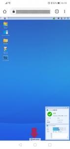 デスクトップモード|DSM mobileを使う~DiskStation DS218j
