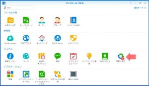 アップデート通知2|DSMのアップデート(7)~DiskStation DS218j