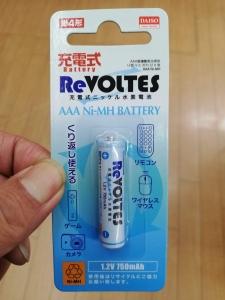 ダイソーReVOLTES|Logicool M557マウスとダイソー充電池ReVOLTES