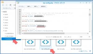 wp-config.phpの内容|パッケージのアップデート(14)~DiskStation DS218j