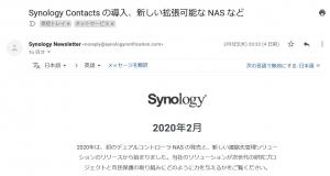 Synologyニュースレター|パッケージサポート終了のお知らせ~DiskStation DS218j