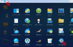 Hyper Backupを開く|Hyper Backupを使う(2)~DiskStation DS218j