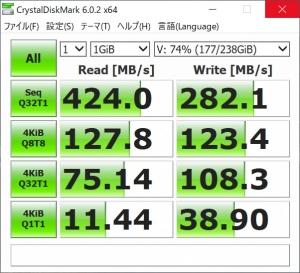 ベンチマーク|2.5インチポータブルハードディスク・SSDケースLGB-PBSU3を買った件