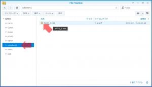 バックアップ エクスプローラの起動2|Hyper Backupを使う(4)~DiskStation DS218j